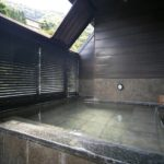 Susutake - Private Open-air Bath